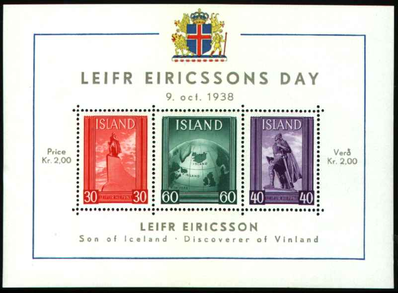 Eiricsson miniature sheet